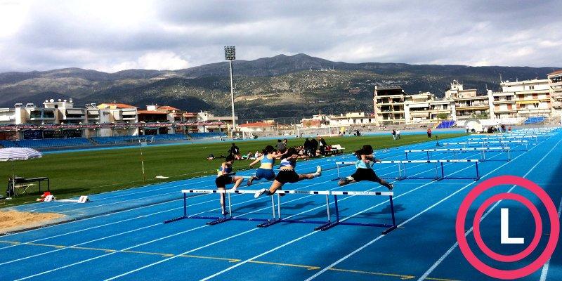 Διασυλλογικό Πρωτάθλημα στα Ιωάννινα