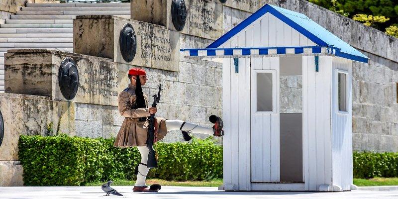 Το Τσαρούχι - Σύμβολο της Ελληνικής γης