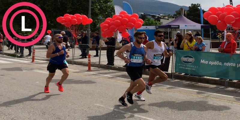 6ο Run Greece - Ιωάννινα 2019
