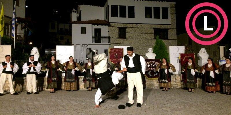 «Χριστοπούλεια» 2019 - Χορευτική Εκδήλωση - Καστοριά