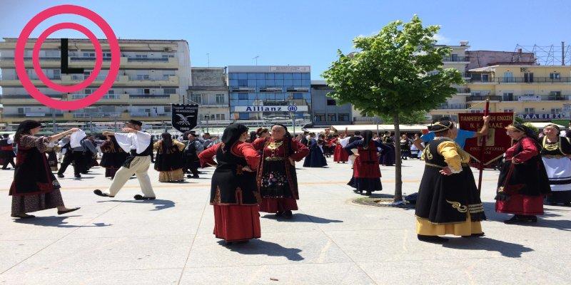 15ο Αντάμωμα Ηπειρωτών Μακεδονίας - Θράκης