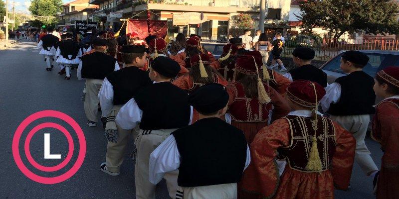 11ο Φεστιβάλ Παραδοσιακών χορών στον Κατσικά Ιωαννίνων