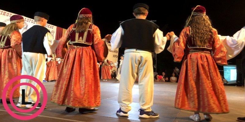 2ο Χορευτικό Φεστιβάλ Παραδοσιακών χορών στην Πλατανιά Ιωαννίνων