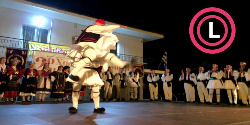 Ολοκληρώθηκε το 2ο Χορευτικό Φεστιβάλ Παραδοσιακών χορών στην Πλατανιά Ιωαννίνων