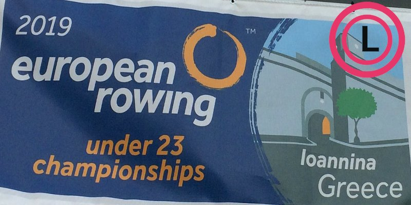 Αγώνες κωπηλασίας - Ολοκληρώθηκε το Ευρωπαϊκό Πρωτάθλημα στην πόλη των Ιωαννίνων